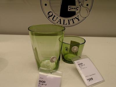 IKEAのグリーンのグラスDIOD_[0].jpg